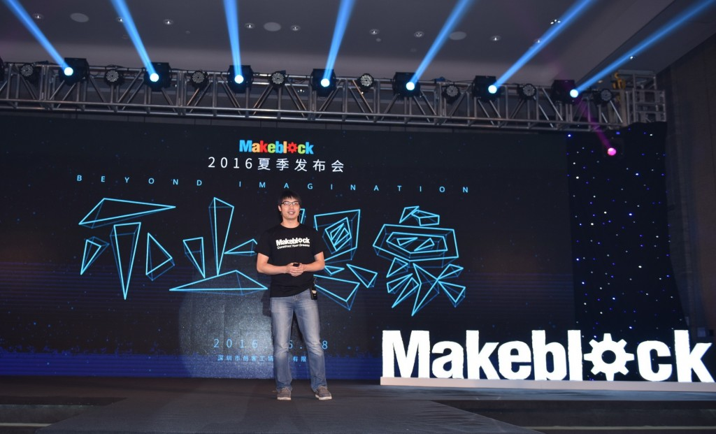 2016 Makeblock's first summer keynote & press event