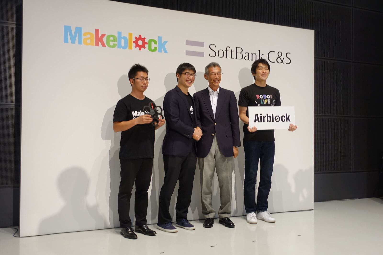 Makeblock and SoftBank