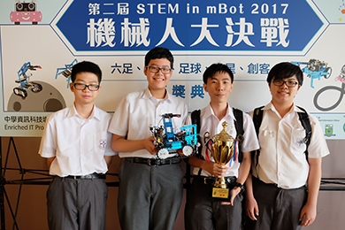 Hong Kong's STEM in mBot 2017 Competition